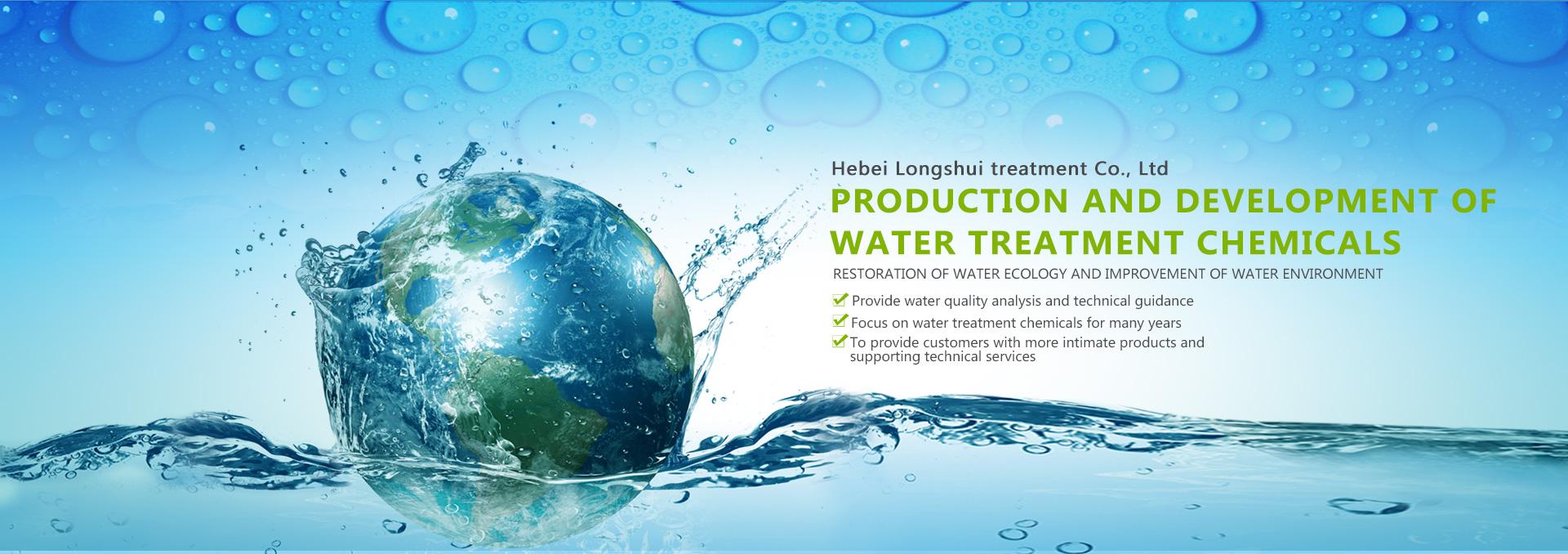Water treatment factory, sewage treatment company, sewage treatment agent